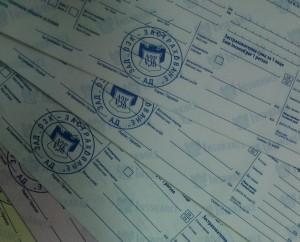 набор на химизиран формуляр