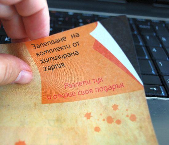vlojka-optimal-print-front-image
