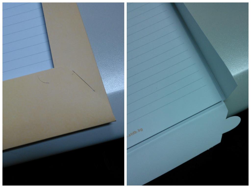 folder-pocket-2