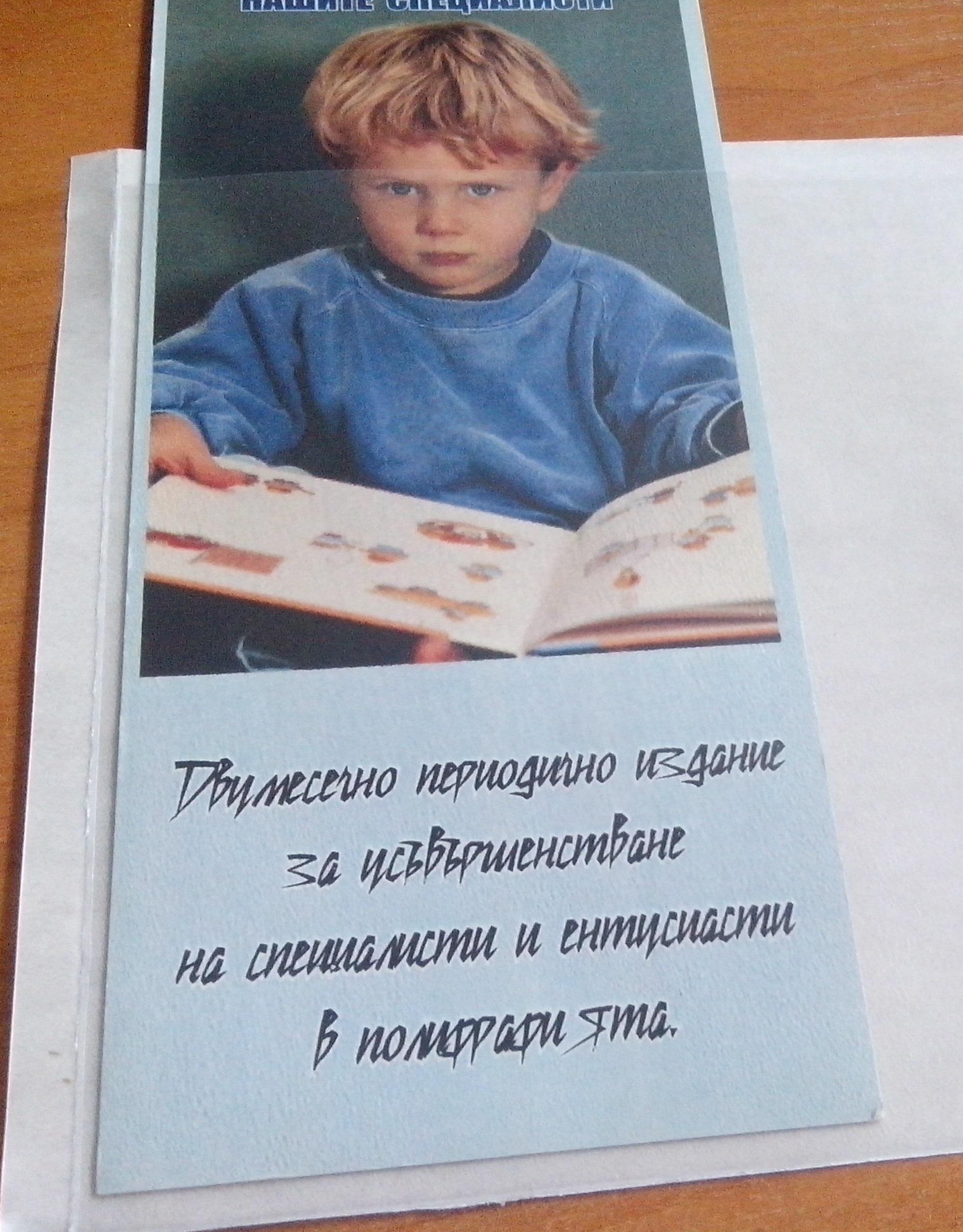 IMG_20130507_114954