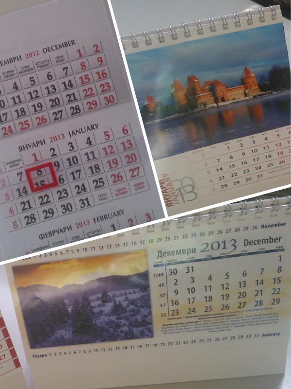 calendar-2-2014