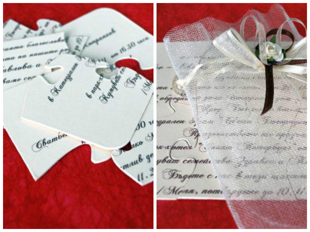 wedding-puzzle-invitation
