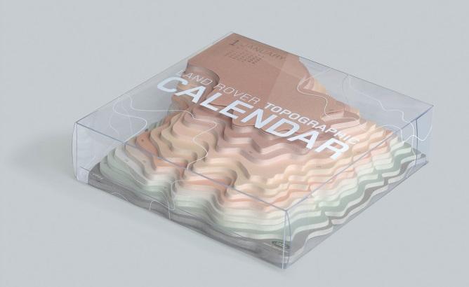 landrover-topographic-calendar