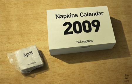 napkins-calendar