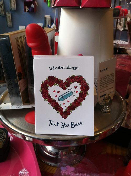 Нетрадиционна картичка за Свети Валентин