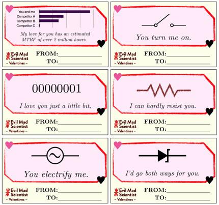 Картички за Свети Валентин за инженери