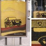 Билборд реклама от камъни и пясък