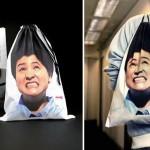 creative-bag-advertisements-26