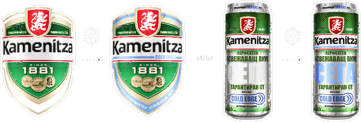 kamenitza-coldedge-label