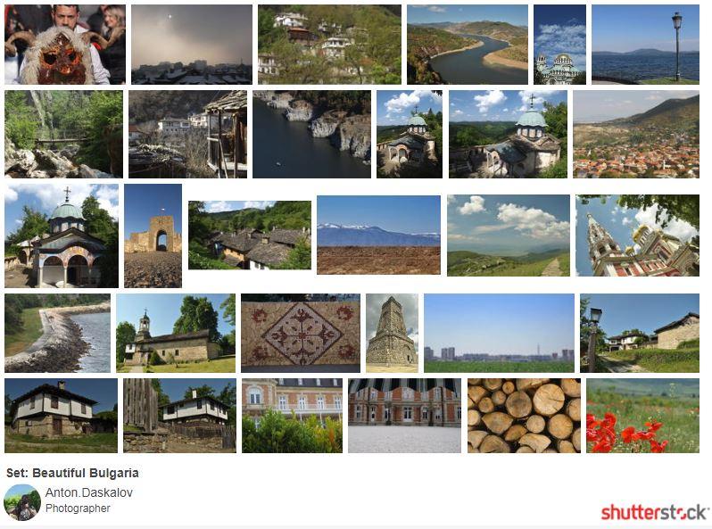 Красиви снимки от България с висока резолюция